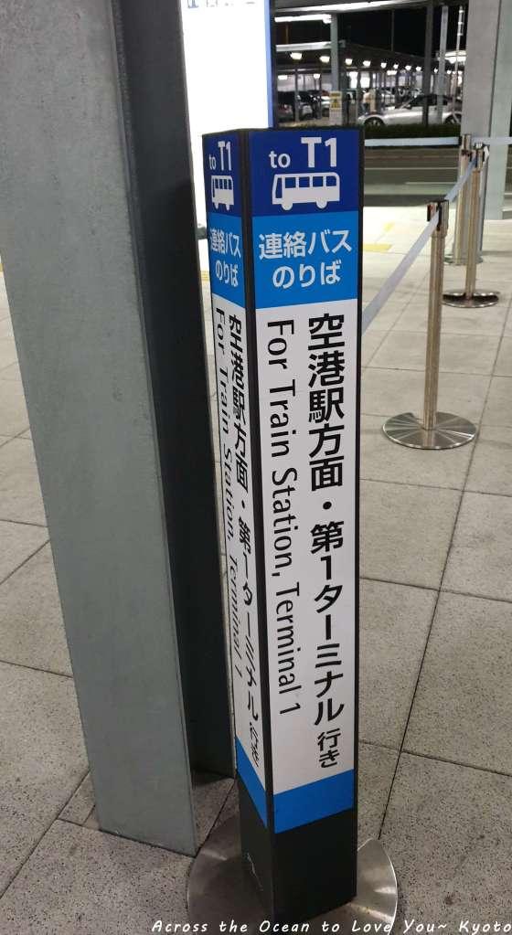 FIRST CABIN 樂桃航空 關西機場 巴士前往京都